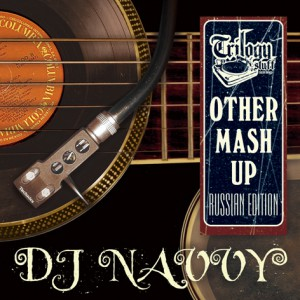 DJ NAVVY - Other Mash Up(UGW.RU Exclusive!!!)